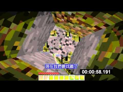 Minecraft 真男人的鑽石挖掘法