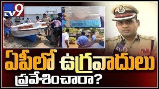 Election results 2019 : High alert in Andhra Pradesh