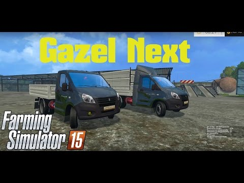 Gazel Next