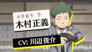 Ansatsu Kyoushitsu (Assassination Classroom) - PV Student