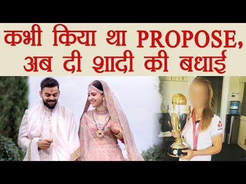 Virat Anushka Wedding: Danielle Wyatt upsets with Kohli's marriage, Tweeted this | वनइंडिया हिंदी