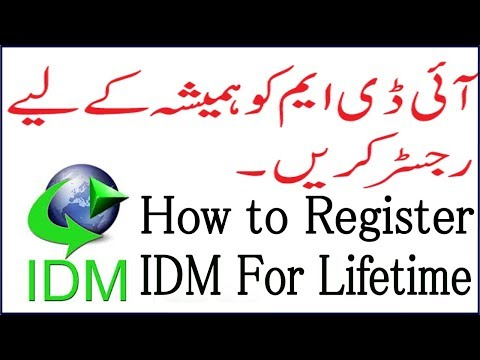 How To Register Internet Download Manager Free For Life Time Urdu/Hindi (видео)