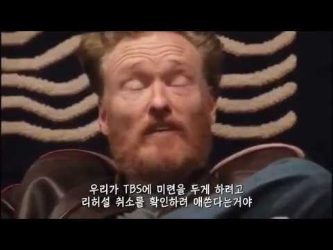 [자막] 코난 오브라이언의 캔트 스탑(2011)