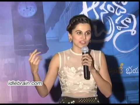 Anando Brahma Theatrical Trailer Launch
