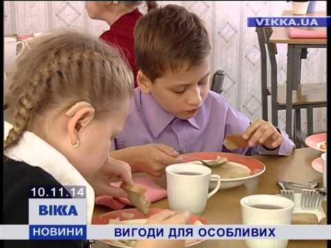 Черкаську школу для дітей з вадами слуху перетворять на реабілітаційний центр