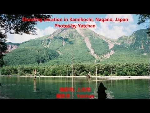 [16:9] Youth! Scale the Mountain of Kosen-rufu! (Singing in Japanese)