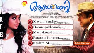 Aakashvani  Audio Jukebox Songs - Vijay Babu, Kavya Madhavan
