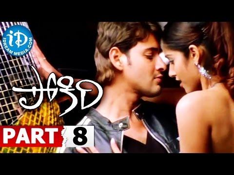 Video Pokiri Full Movie Part 8 || Mahesh Babu, Ileana || Puri Jagannadh || Mani Sharma download in MP3, 3GP, MP4, WEBM, AVI, FLV January 2017