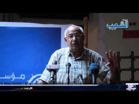 """""""الدفاع عن المظلومين"""": """"ما يحدث فى مصر إعادة لقانون الطوارئ فى شكل جديد"""""""