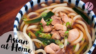 Life Changing Chicken Udon!!