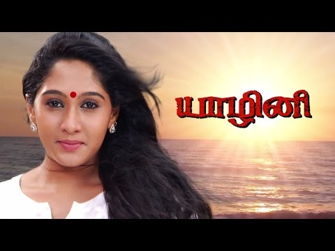 Yazhini   Episode 4   IBC Tamil Tv