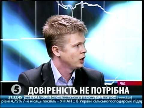 Дорожный контроль об отмене ТО. 5-й канал. 05.07.11