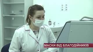 Війтовецька амбулаторія отримала захисні маски
