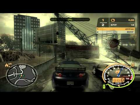 Need For Speed Most Wanted 2005 - Обзор