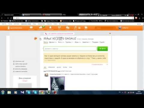 Как сделать инет быстрее видео - Gomdm.com