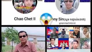 Khmer  - មិនខ្លាចគុកហើយ..