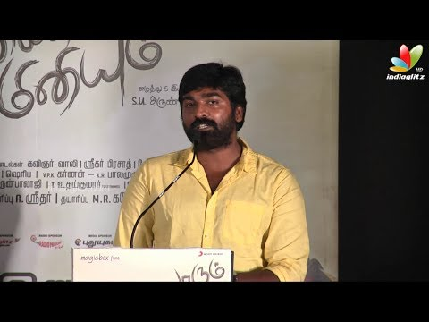 Pannaiyarum Padminiyum Audio Launch | Tamil Movie | Karu Pazhaniappan, Vijay Sethupathi, Jayaprakash