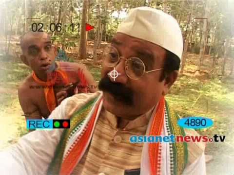 17th - Munshi political satire Discuss about Suraj Venjaramoodu's National filim award 17th April 2014.