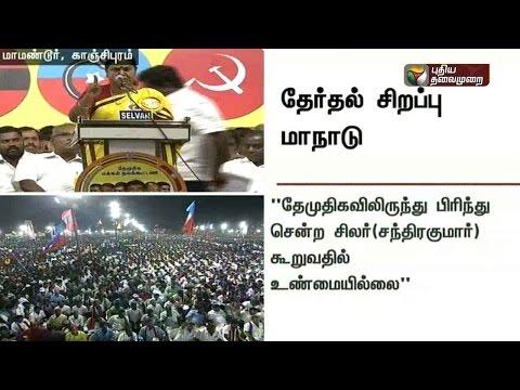 Premalatha-Vijayakanth-Answer-To-Chandrakumar-Complaint