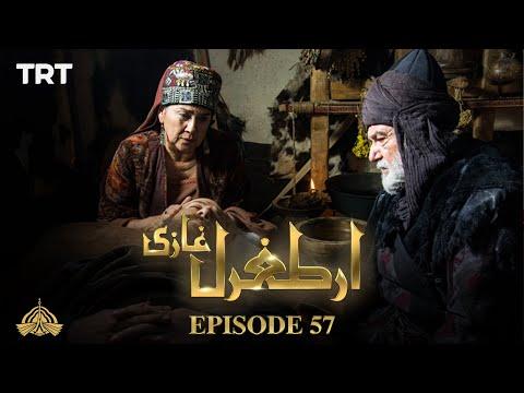 Ertugrul Ghazi Urdu | Episode 57 | Season 1