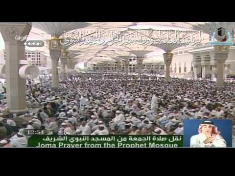 أخلاق النبي صلى الله عليه وسلم خطبة للشيخ عبدالمحسن القاسم14-8-1432هـ