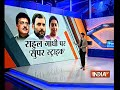 Mukhtar Abbas Naqvi takes dig at Rahul Gandhis Twitter popularity - Video