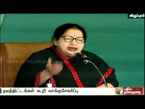 Details-of-Jayalalithaas-speech-in-election-campaign-at-Villupuram