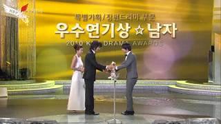 Video KBS Drama Award 2010 [HD] Part 3 - 3 MP3, 3GP, MP4, WEBM, AVI, FLV September 2018