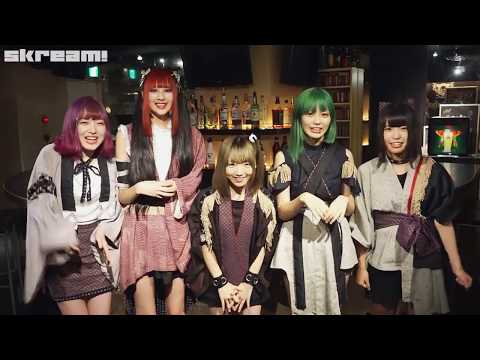 , title : 'KAQRIYOTERROR、新体制初の音源となる1stシングル『lilithpride』リリース―Skream!動画メッセージ'