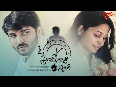 Friend Gadi Love Story || Telugu Short Film 2017 || By Chandran Pal
