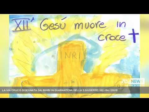 LA VIA CRUCIS DISEGNATA DAI BIMBI IN QUARANTENA DELLA S.GIUSEPPE | 02/04/2020