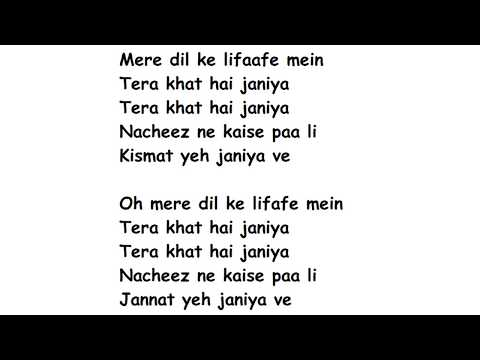 NAZM NAZM Full Song Lyrics Movie - Bareilly Ki Barfi | ARKO