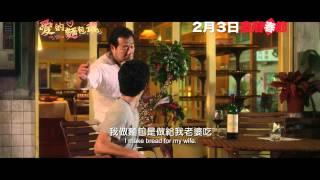 Nonton 소울 오브 브레드 The Soul of bread Trailer Film Subtitle Indonesia Streaming Movie Download