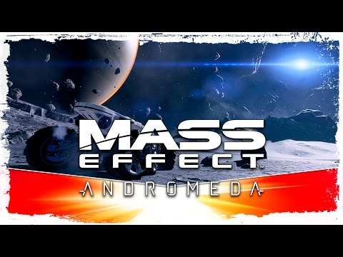 Mass Effect Andromeda | 21.03.2017 | ЗАПИСЬ СТРИМА | ЧАСТЬ 1