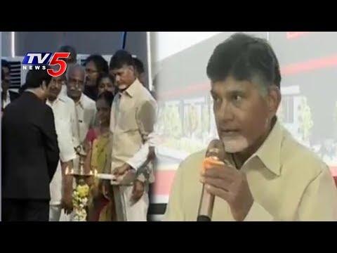 CM Chandrababu Naidu Speech at Celkon Company Launch | Renigunta