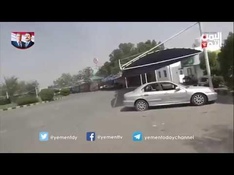 مستشفى 22مايو في الحديدة بعد تطهيره من مليشيات الحوثي