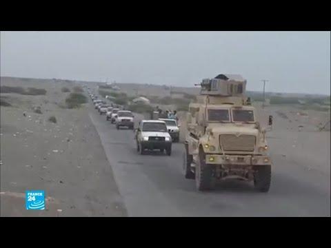 العرب اليوم - شاهد: 40 غارة جوية للتحالف في عملية