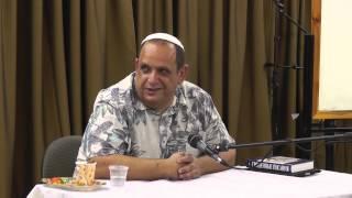 Хлебопреломление. Иудейский взгляд. Урок 7