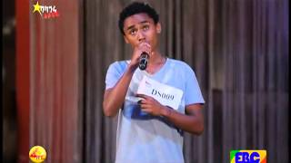 Balageru Idol: Abel Berihun on Balageru Idol Singing Tilahun Gesese's Song | 4th Audition