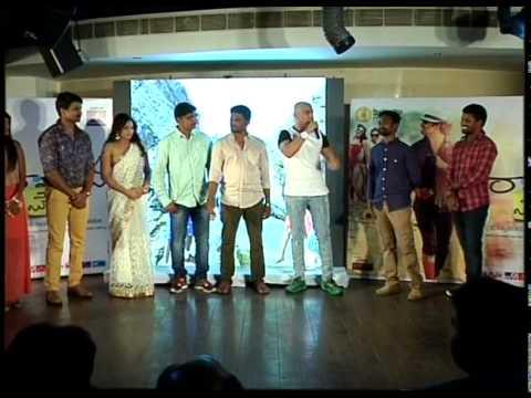 Ramudu Manchi Baludu Music Launch