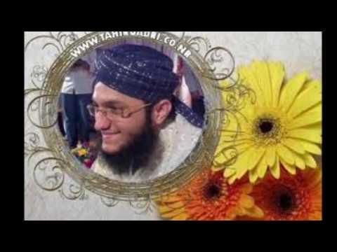 Video Har Desh Me Gonjay Ga Ya Rasool Allah   Hafiz Tahir Qadri   New Album 2012   YouTube download in MP3, 3GP, MP4, WEBM, AVI, FLV January 2017