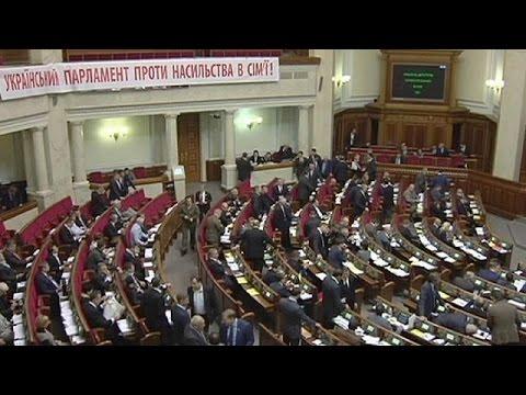 Ουκρανία: Ψηφίστηκαν άλλα πέντε νομοσχέδια κατά της διαφθοράς