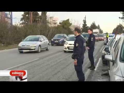 Καραμπόλα εννέα αυτοκινήτων στην εθν. οδό Θεσσαλονίκης – Μουδανίων | 15/02/2019 | ΕΡΤ