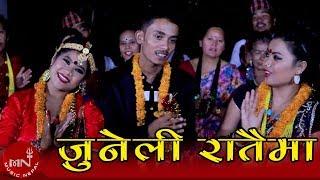 Juneli Ratama - Purnakala BC & Raju Muskan