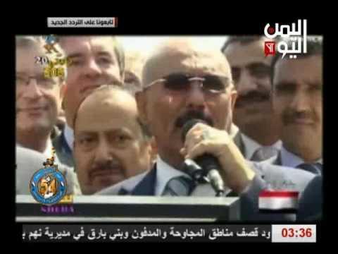 اليمن اليوم 24 9 2016
