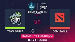 Spirit vs CoM18Anji, ESL One Birmingham CIS qual, game 1 [Maelstorm, Inmate]