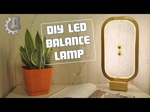 Балансная лампа своими руками