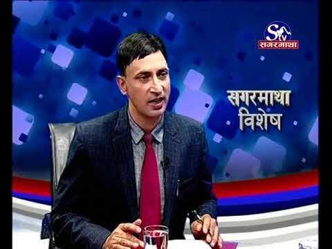 (Sagarmatha Bisesh With  Dr. Chandramani Adhikari..28 min.)