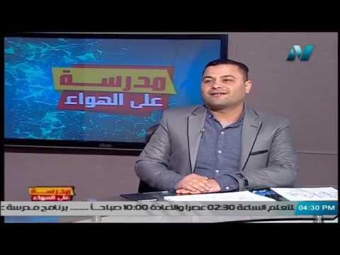 لغة عربية الصف الثالث الاعدادى 2020 (ترم 2) الحلقة 1 - مراجعة عامة على النحو