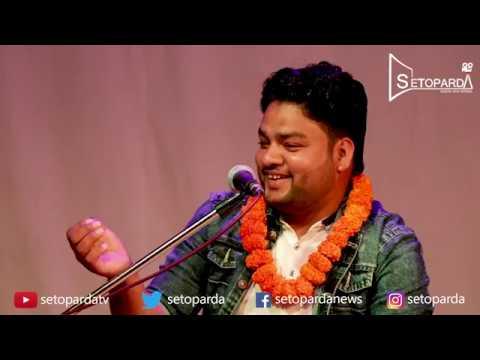 (Mahafil with Bharat Pramod Dahal at Sarwanam Theatre भरत प्रमाेद दाहाल |setoparda.com - Duration: 21 minutes.)